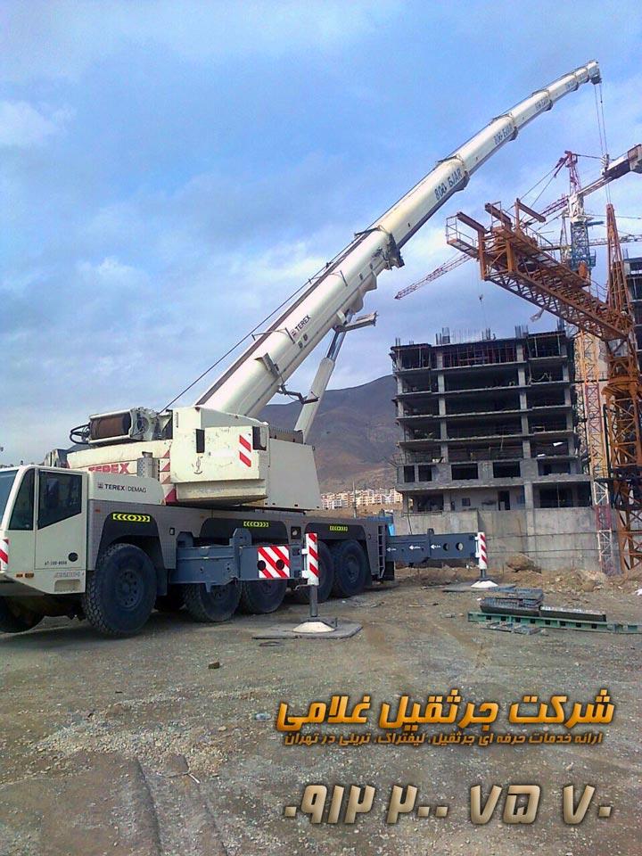 اجاره جرثقیل غلامی - ارائه خدمات کرایه جرثقیل در تهران - 09122007570
